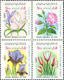 [Iranian New Year - Flowers, Typ CPW]