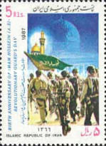 [Revolutionary Guard's Day, Typ CPZ]