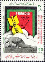[Chemical Attack on Halabja, Typ CSL]
