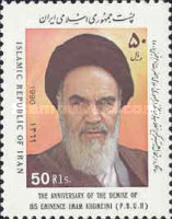 [The 1st Anniversary of the Death of Ajatollah Khomeini, 1900-1989, type CWZ]