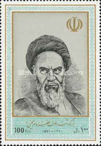 [The 2nd Anniversary of the Death of Ayatollah Khomeini, 1900-1989, Typ CYK]