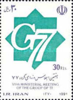 [Ministerial Meeting of the Group of 77 - Tehran, Typ CZO]