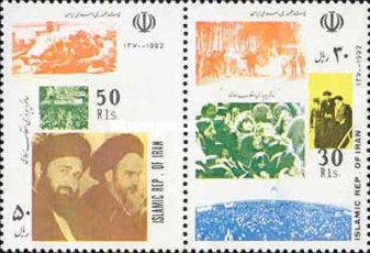 [The 13th Anniversary of the Islamic Revolution, Typ CZX]