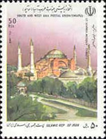 [Mosques - South West Asian Postal Union, Typ DAC]