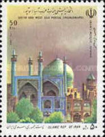 [Mosques - South West Asian Postal Union, Typ DAD]