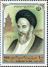 [The 3rd Anniversary of the Death of Ajatollah Khomeini, 1900-1989, Typ DBD]