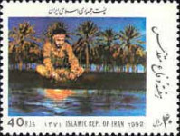 [Defence Week - The 12th Anniversary of the Beginning of the Iran-Iraq War, Typ DBT]