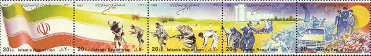 [The 14th Anniversary of the Islamic Revolution, Typ DDL]