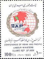 [The 13th Conference of Asian and Pacific Labour Ministers - Tehran, Typ DED]