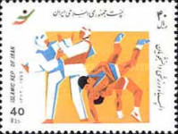 [National Students Games - Tehran, Typ DEO]