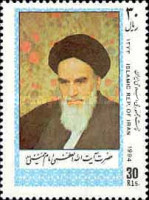 [The 5th Anniversary of the Death of Ajatollah Khomeini, 1900-1989, Typ DGC]