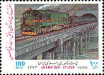 [Opening of the Bandar Abbas-Bafgh Railway, Typ DHC]