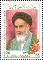 [The 6th Anniversary of the Death of Ajatollah Khomeini, 1900-1989, Typ DHM]
