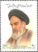 [The 7th Anniversary of the Death of Khomeini, 1900-1989, Typ DIN]