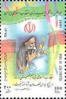 [The 18th Anniversary of the Islamic Revolution, Typ DJG]