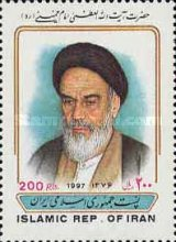 [The 8th Anniversary of the Death of Ayatollah Khomeini, 1900-1989, Typ DJX]