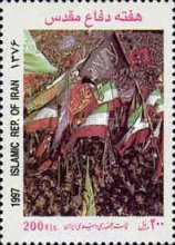 [Sacred Defence Week - The 17th Anniversary of the Beginning of the Iran-Iraq War, Typ DKH]