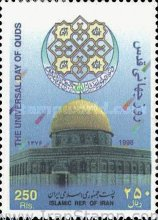 [International Jerusalem Day, Typ DKY]