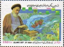 [The 19th Anniversary of the Islamic Republic, Typ DLG]