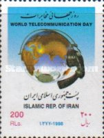[World Telecommunications Day, Typ DLH]
