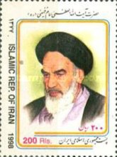 [The 9th Anniversary of the Death of Ajatollah Khomeini, 1900-1989, Typ DLO]