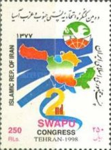 [The 2nd South West Asian Postal Union Congress, Typ DLP]