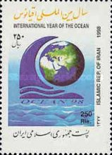 [International Year of the Ocean, Typ DLZ]