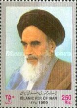 [The 10th Anniversary of the Death of Ajatollah Khomeini, 1900-1989, Typ DMM]