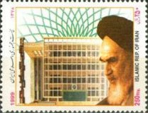 [The 20th Anniversary of the Iranian Parliament, Typ DMN]