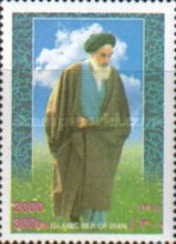 [The 21st Anniversary of the Islamic Revolution, type DNO]