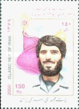 [Martyrs from the Fars Province, Typ DNY]