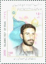 [Martyrs from the Isfahan Province, Typ DOE]