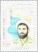[Martyrs from the Isfahan Province, type DOF]