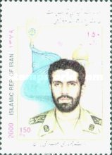 [Martyrs from the Isfahan Province, Typ DOG]