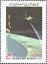 [International World Space Week, type DOK]