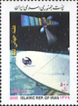 [International World Space Week, type DOL]