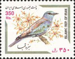 [Birds - European Roller, Typ DOT]