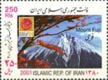 [Mountains - International Stamp Exhibition PHILANIPPON'01 - Tokyo, Japan, Typ DOY]