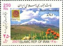 [Mountains - International Stamp Exhibition PHILANIPPON'01 - Tokyo, Japan, type DOZ]