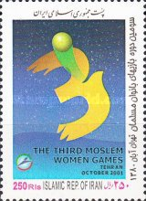[The 3rd Moslem Women's Games - Tehran, type DPF]