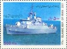 [National Navy Day, Typ DPJ]