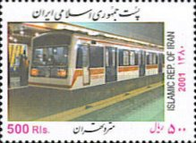 [Trains - Tehran Subway, Typ DPQ]