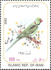 [Birds - New Year 1381, Typ DPX]