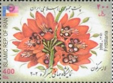 [Flowers - International Stamp Exhibition PHILKOREA 2002 - Seoul, South Korea, Typ DQH]