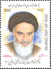 [The 102th Anniversary of the Birth of Ajatollah Khomeini, 1900-1989, Typ DQO]