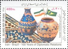 [Ceramics - The 100th Anniversary of Diplomatic Relations with Brazil, Typ DQQ]
