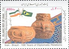 [Ceramics - The 100th Anniversary of Diplomatic Relations with Brazil, Typ DQR]