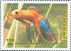 [Fish - New Year 1383, Typ DSL]