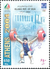 [Olympic Games - Athens, Greece, Typ DTA]