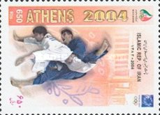 [Olympic Games - Athens, Greece, Typ DTC]